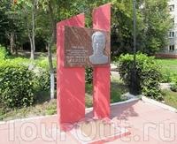 Памятник Жарову Федору Тимофеевичу