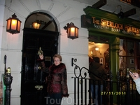 Вход в Музей Шерлока Холмса