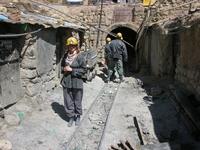 Перед входом в шахту.