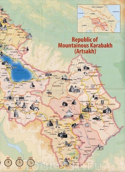 Карта Нагорного Карабаха для туристов