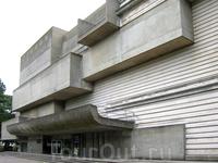 Ольстерский Музей в Белфасте
