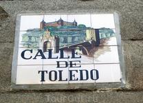 На площадь выходит одна из больших улиц Мадрида, Calle de Toledo, известная с древних времен как одна из дорог, по которой в город доставлялись товары ...
