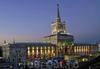Фотография Железнодорожный вокзал Волгограда