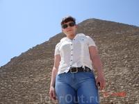 На фоне пирамиды.