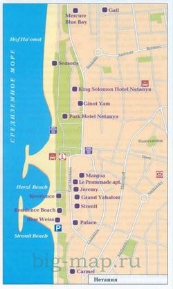 Карта Нетании на русском