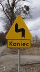 """От дорожных знаков в Польше порой улыбка сама лезет на лицо)) Вот этот например знак я назвал """"Есть чем похвастать"""""""