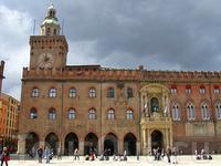 Дворец коммуны
