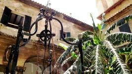 Catedral - внутренний дворик
