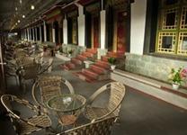 Tingri Qomolangma Resort