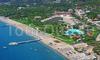 Фотография отеля Rixos Hotel Beldibi
