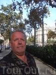 на Passeig de Sant Joan 3