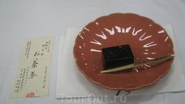 Это вагаси-сладости в японском стиле..Мармеладка в данном конскретном случае. А керамическая тарелочка остается Вам в подарок-на память о чайной церем