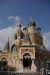 родные купола православного собора в Ницце
