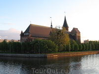 Вид на остров Канта и кафедральный собор.