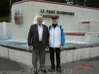 Олимпийский парк.