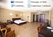 Christie Hotel