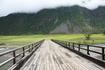 Мост через р.Башкаус