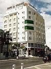 Фотография отеля La Gondole