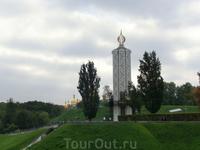Одним из памятников, установленных в парке Славы, является Памятник жертвам голодомора 1932-33 гг. В центре монумента – колокольня в форме горящей золотым ...