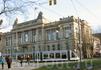 Государственный театр