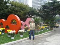 Далянь сентябрь 2012
