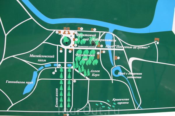 Схема - план усадьбы