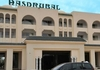 Фотография отеля Hasdrubal Thalassa and Spa Djerba