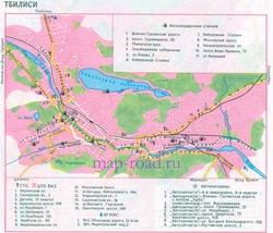 Карта Тбилиси с улицами