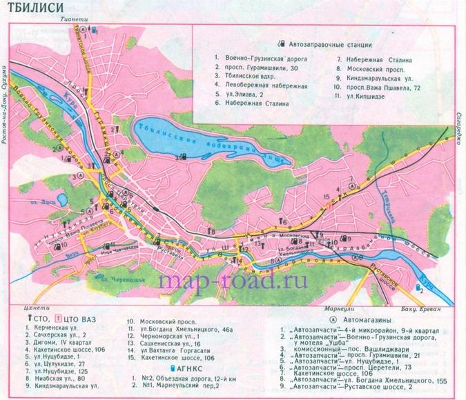 карта тбилиси на русском языке с улицами скачать - фото 7