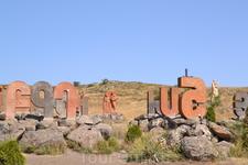 Армянское письмо точно передает фонетическое строение армянского языка, поэтому не претерпело сколь либо существенных реформ. Знаки армянского письма ни ...