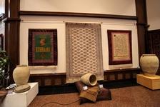 Музей туркменского ковра