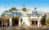 Фотография отеля Shedwan Golden Beach