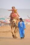 Марокко - и все об этом удвивительном королевстве