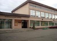Хакасский национальный краеведческий музей им. Л.Р. Кызласова