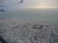 Внизу Катар