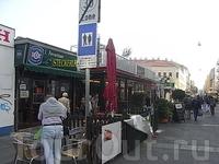 субботний базар 2