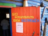 Музей чайников