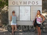 Вход на территорию древнего Олимпуса