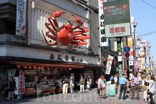 улицы Осаки