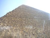 пирамида Хеопса (снимок из автобуса)