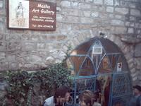Вход в галерею художника Маши Орлович