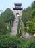 Южная китайская стена.