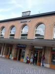 Вокзал Равенны