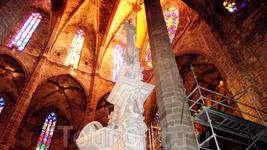 Catedral  - Внушаить!