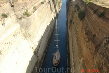 Коринфский канал. Первые упоминания о попытках его построить относятся к 7 веку до н.э.