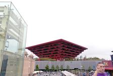 Крыша китайского павильона