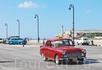 Машины Гаваны