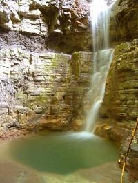 Водопады Серенады любви