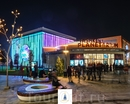 Парк Tashkent city