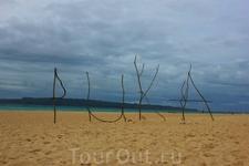 Puka Beach...